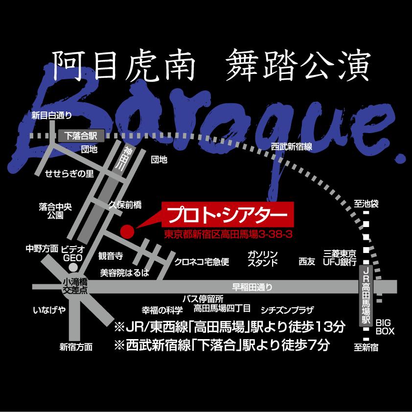 Proto-Theater_MAP