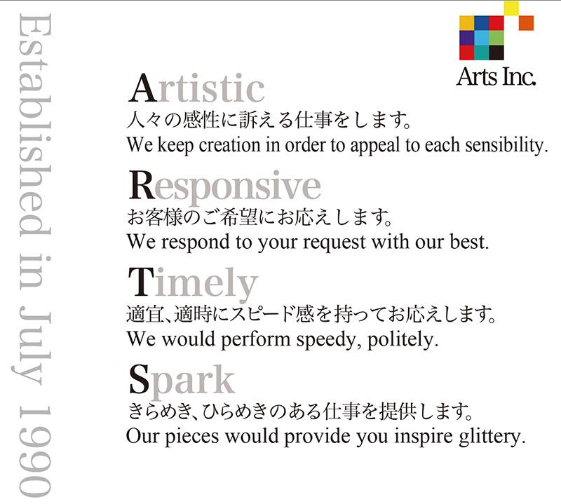 Arts Inc. Concept