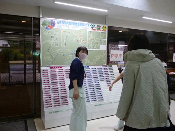 広島市立安佐市民病院 医療支援センター地域連携室