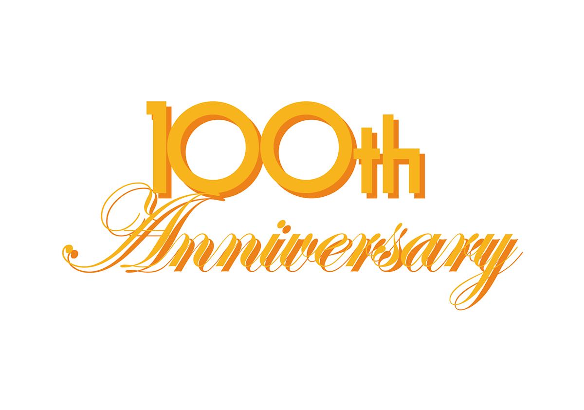 キッコーマン総合病院創立100周年記念