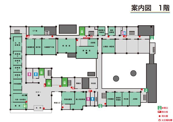 旧病院のフロア案内図