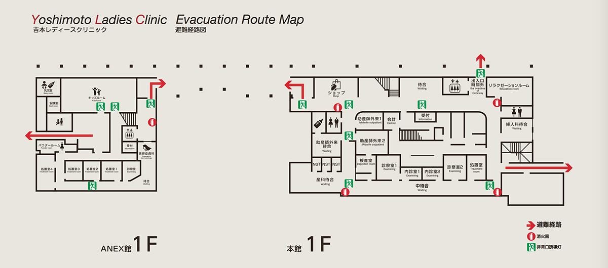 YLC避難経路図