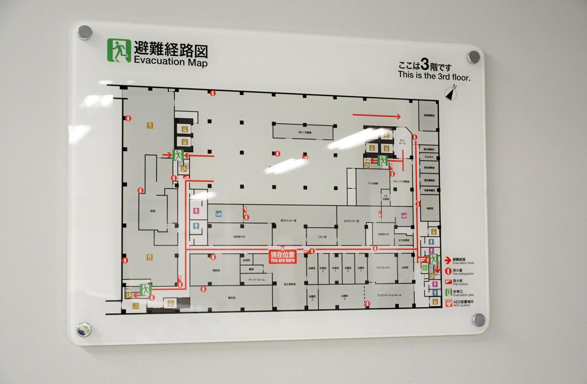 ANAケータリングサービス様避難経路図