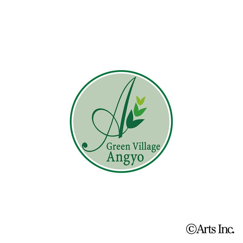 介護老人保健施設グリービレッジ安行ロゴマークデザイン