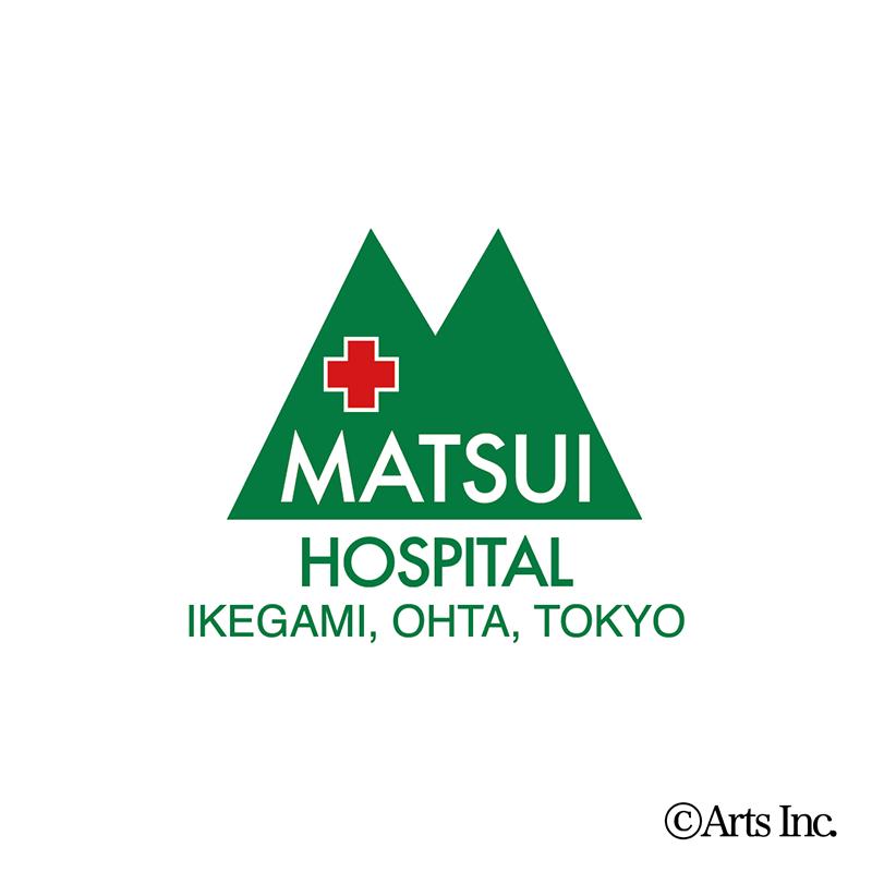 松井病院ロゴマークデザイン
