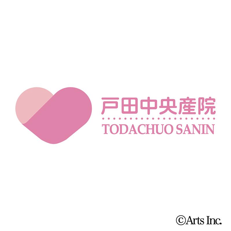 戸田中央産院ロゴマークデザイン