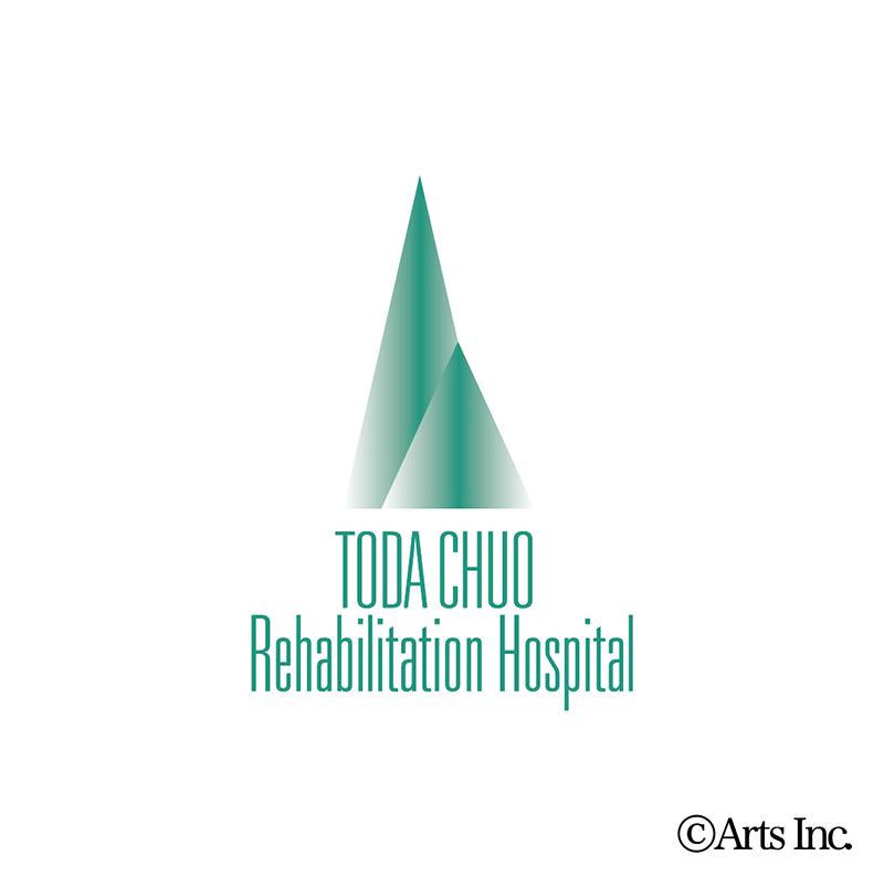戸田中央リハビリテーション病院ロゴマークデザイン